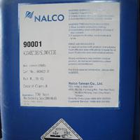 Chemical Water Treatment Myanmar Golden Rock